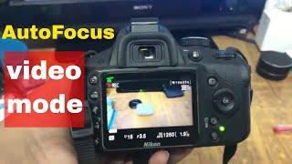 Nikon AF Modes how to autofocus VIDEO on nikon D3200 D3300 D5200 D5500 Movie Settings