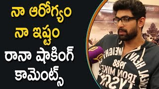 Actor Rana Daggubati Quashes Strange Rumours Of His Ill Health | Latest Cinema News