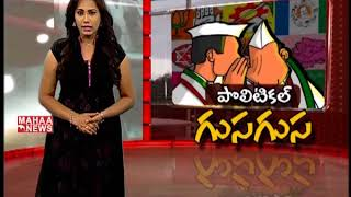 Political Gusa Gusa: Why Modi Govt Focused On AP Govt ?