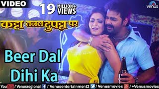 Download Beer Dal Dihi Ka Full Song (Katta Tanal Dupatta Par) 3Gp Mp4