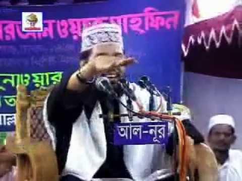 Bangla Waz Tarek Monowar 2012 Part1 video