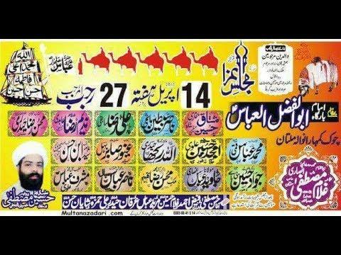 Live Majlis 27 Rajab 2018 | Imam Bargah Abul Fazal Abbas Chowk Kumharan Wala Multan