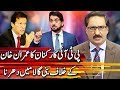 Kal Tak With Javed Chaudhry   19 June 2018 | Express News