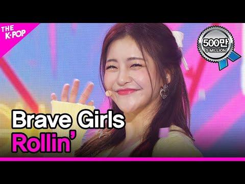 Download Lagu Brave Girls, Rollin'(브레이브걸스, 롤린) [THE SHOW 210316].mp3