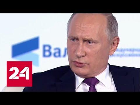 Путин на усиление НАТО: нас это не беспокоит, все под контролем