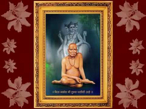 SHREE SWAMI SAMARTH TARAK MANTRA