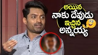 He is like my Elder Brother Says Kalyan Ram | MLA Movie | Kalyan Ram Interview | Kajal Aggarwal