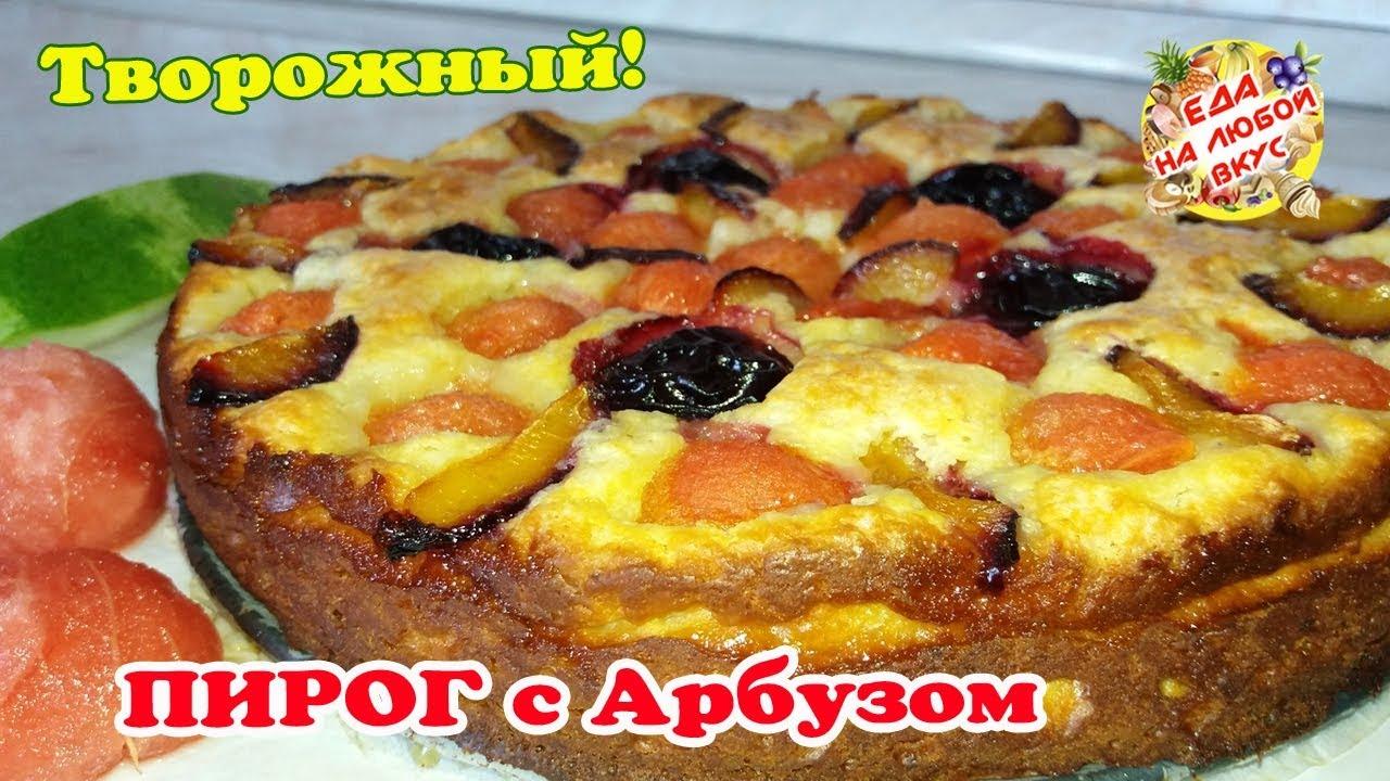 Пироги несладкие рецепты простые и вкусные рецепты