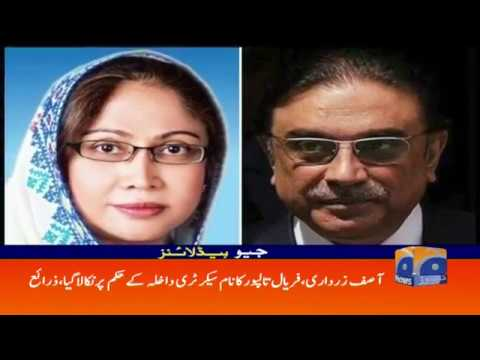 Geo Headlines - 02 PM - 18 July 2018