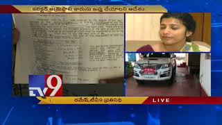 Collector Amrapali's car seized over rent dues
