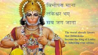 download lagu Hanuman Chalisa   And English gratis
