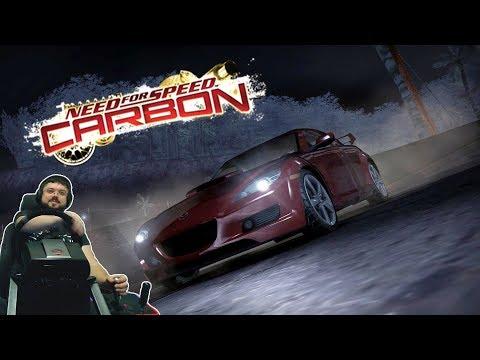 Need for Speed: Carbon — упоротый дрифт и простенькие гонки за первую территорию