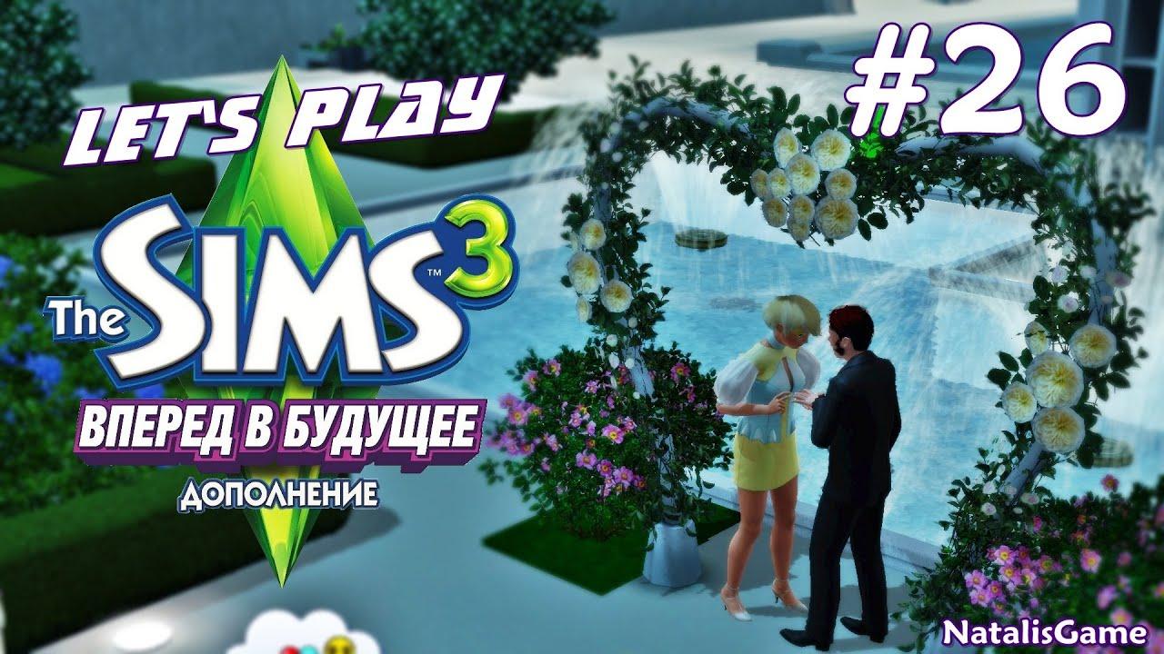 Играем в симс 3 - ad