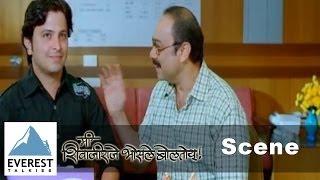 Engineering Is Useless - Scene | Me Shivajiraje Bhosale Boltoy - Marathi Movie | Sachin Khedekar