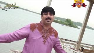 suryki  songs Dhola Bewafi Kr Gye