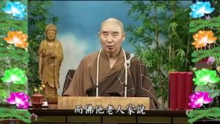 0013 - Kinh Đại Phương Quảng Phật Hoa Nghiêm, tập 0013