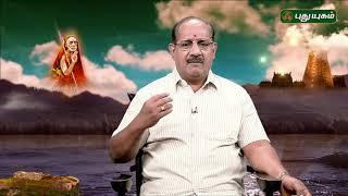 Wonders of Kanchi Periyavaa | Anushathin Anugraham | Episode 400 | PUTHUYUGAM TV