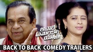 Achari America Yatra  Back to Back Comedy Trailers @ Brahmanandam, Manchu Vishnu, Pragya Jaiswal