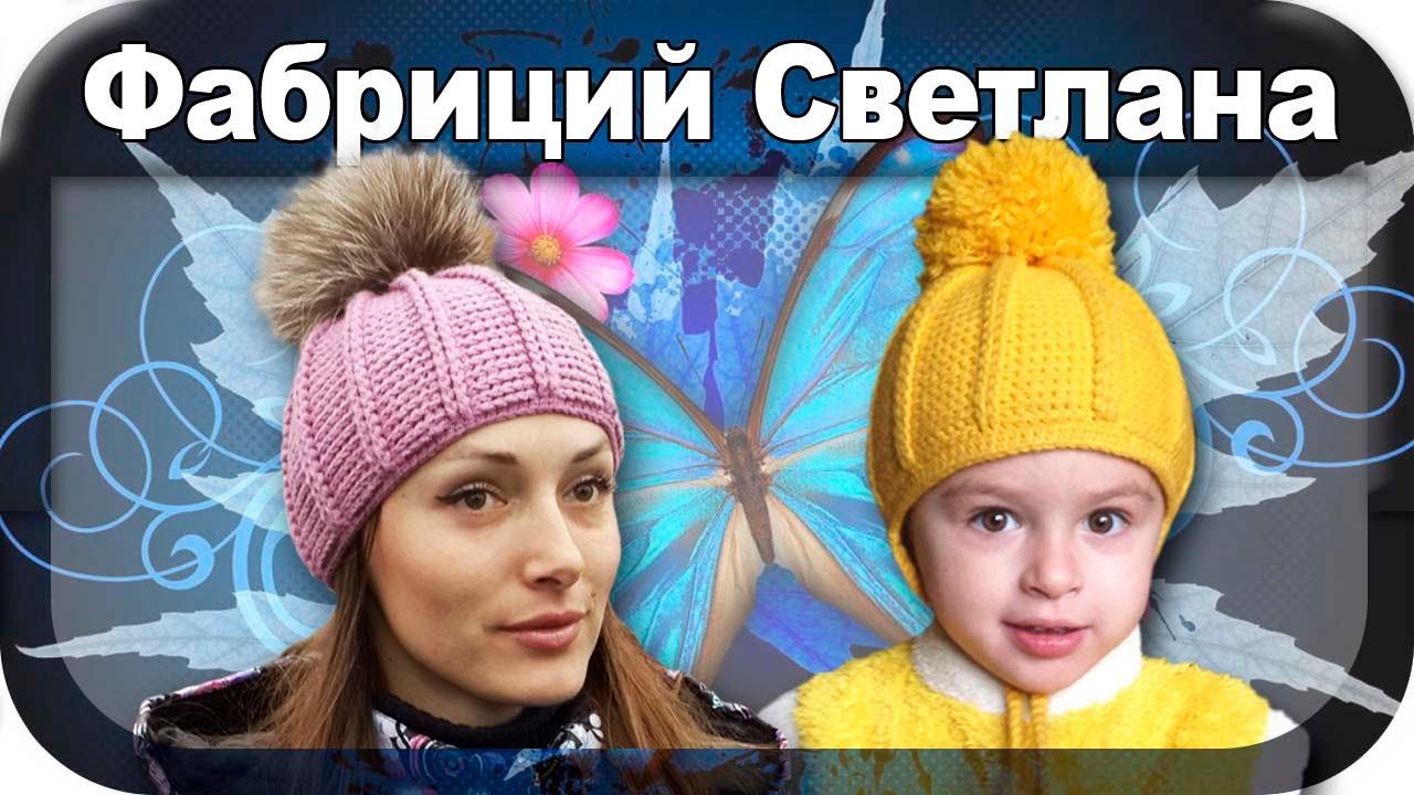 Теплая зимняя шапка вязание для начинающих 83