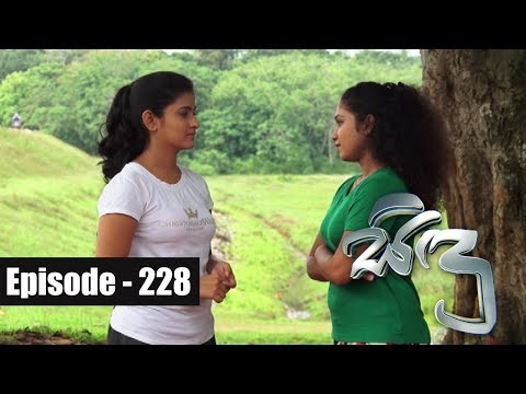 Sidu - Episode 228 21st June 2017