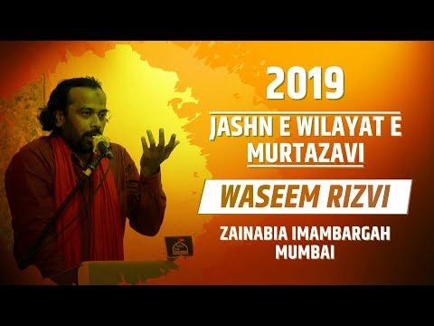 JASHN E WILAYAT E MURTAZAVI | WASEEM RIZVI | ZAINABIA IMAMBADA MUMBAI| 1440 HIJRI 2019