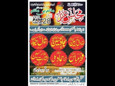 Live majlis e aza 28 muhrram Dhok hadari Rawalpindi