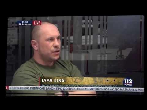 Илья Кива - Донбасс любит силу, там нельзя жевать сопли