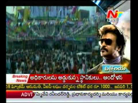 Superstar Rajinikanth  life Story - 02