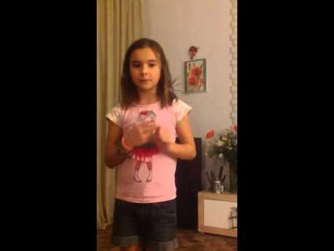 Манаполия от Анастасии Иноземцевой - YouTube