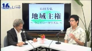 3.江南市と市政について語る