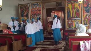 Tewedso Debre Libanos Gedamu | Ethiopian Orthodox Tewahedo Mezmur (Wyoming, MI)