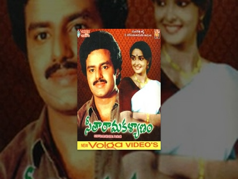 Seetharama Kalyanam video