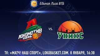 Lokomotiv Kuban vs UNICS. VTB United League. Full game 08.01.2017