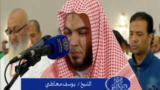 Download مساجد حولي الشيخ يوسف معاطي يؤم المصلين فى صلاتي العشاء و التراويح  رمضان 1438ه 3Gp Mp4