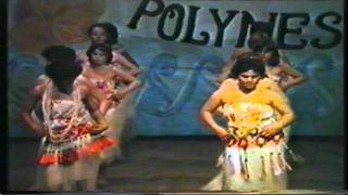 Tokoroa Intermediate School Polynesian Club, (Cook Islands) (Part 1)1986