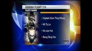 KTVU Captain Names Prank and Funny Aftermath