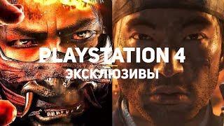 8 самых ожидаемых PS4-эксклюзивов