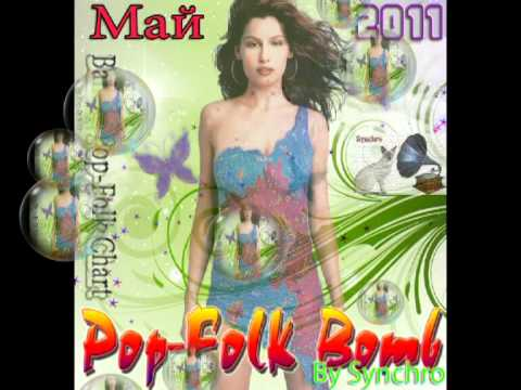 Dj MIX 2011 - Pop-Folk Bomb