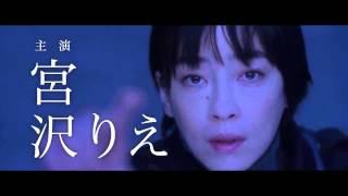 紙の月 Kami No Tsuki (2014) Japan Official Trailer HD 1080 (HK Neo Reviews)