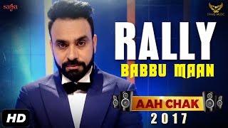 BABBU MAAN : Rally (Full Video) | Aah Chak 2017 | New Punjabi Songs 2017 | Saga Music