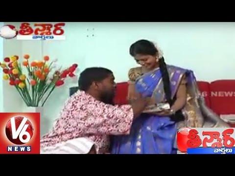 Savitri Ties Rakhi to Bithiri Sathi | Raksha Bandhan | Teenmaar News | V6News