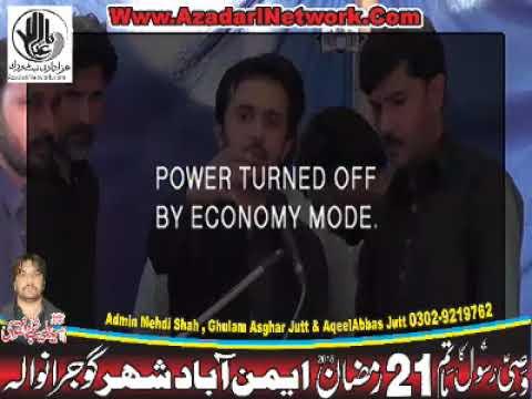 Zakir Syed Qamar Abbas Naqvi  21 Ramzan 2018 Eminabad Gujranwala