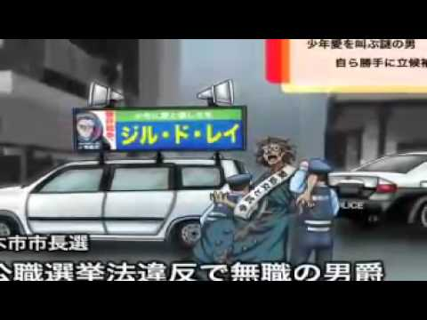 【Fate/Zero】 何かがおかしいエンディング 【手描きMAD】