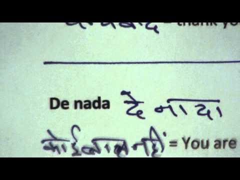 Learn Spanish through Hindi lesson.2