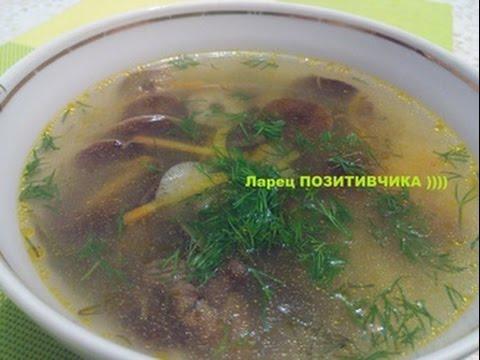 Суп грибной из опят