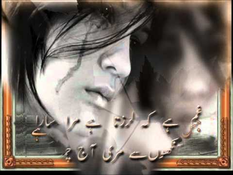 ♥ Kadi Aa Mil Sanwal Yaar We ♥ video