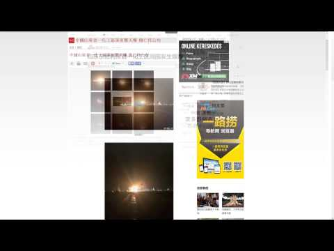 Breaking News: 31-08-2015 Another Explosion, Dongying, Shandong Chemical Industry Zone山东东营化工区周围发生爆炸
