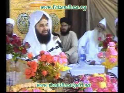 Qasida Burda Shareef  by owais raza qadri MEHFIL E NAAT AT WEDDING...
