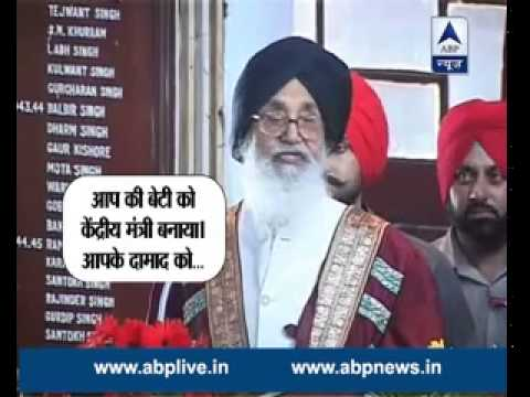 Majithia is enjoying political power to the maximum, says Punjab CM Prakash Badal