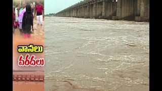 Godavari Water Level Increases In Dowleswaram Barrage | Officers Lifted 175 Gates